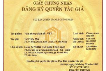 Dịch vụ đăng ký bản quyền tác giả tại Nghệ An