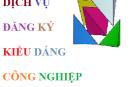 Dịch vụ đăng ký kiểu dáng công nghệ độc quyền tại Nghệ An
